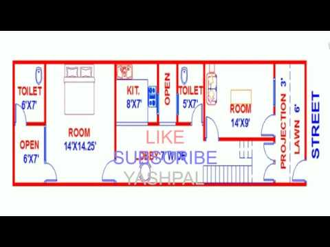 House Map 15 X60 Youtube