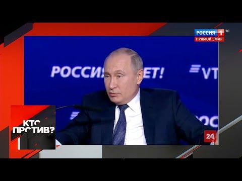 """""""Кто против?"""": Путин прокомментировал свои отношения с Зеленским. От 20.11.19"""