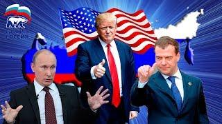 Рейтинги Упали Доллар Растёт  Санкции Это Хорошо Россия Вперёд