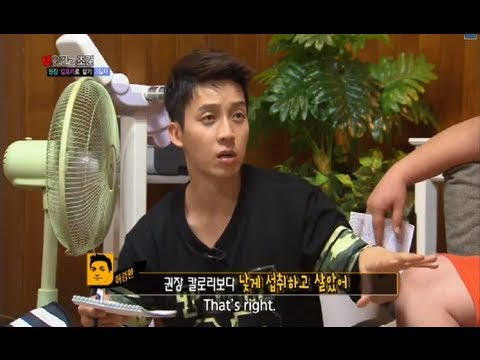 The Human Condition | 인간의 조건 :  Living by the Recommended Calories - Part 2 (2013.10.05)