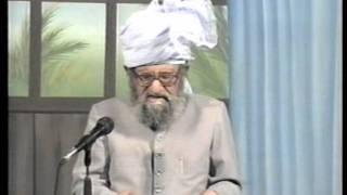 Urdu Dars Malfoozat #544, So Said Hazrat Mirza Ghulam Ahmad Qadiani(as), Islam Ahmadiyya