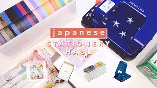 Japanese Stationery Haul from Amazon Japan via Buyee