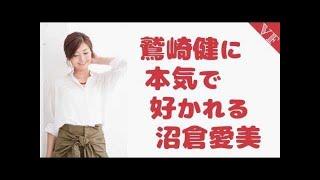 【告白!】鷲崎健にガチで好かれる沼倉愛美 沼倉愛美 検索動画 37
