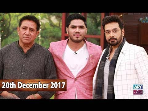 Salam Zindagi With Faysal Qureshi  -  20th December 2017 -Ary Zindagi