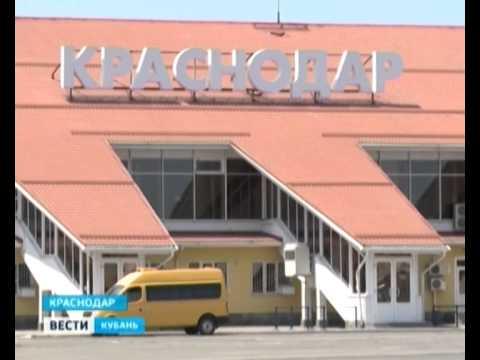 Аэропорт Краснодара выходит на обычный график работы