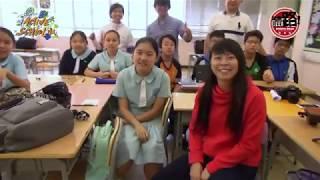 東涌天主教學校 Tung Chung Catholic School 東涌天主教中學