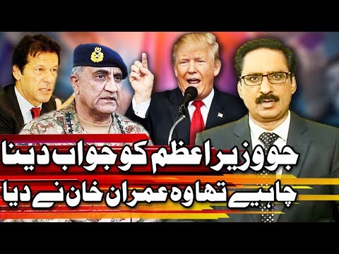 Kal Tak With Javed Chaudhry - 23 August 2017 - Express News