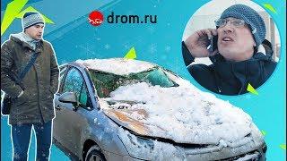 Снег с крыши упал на машину — ГвоздиShow для Drom.ru