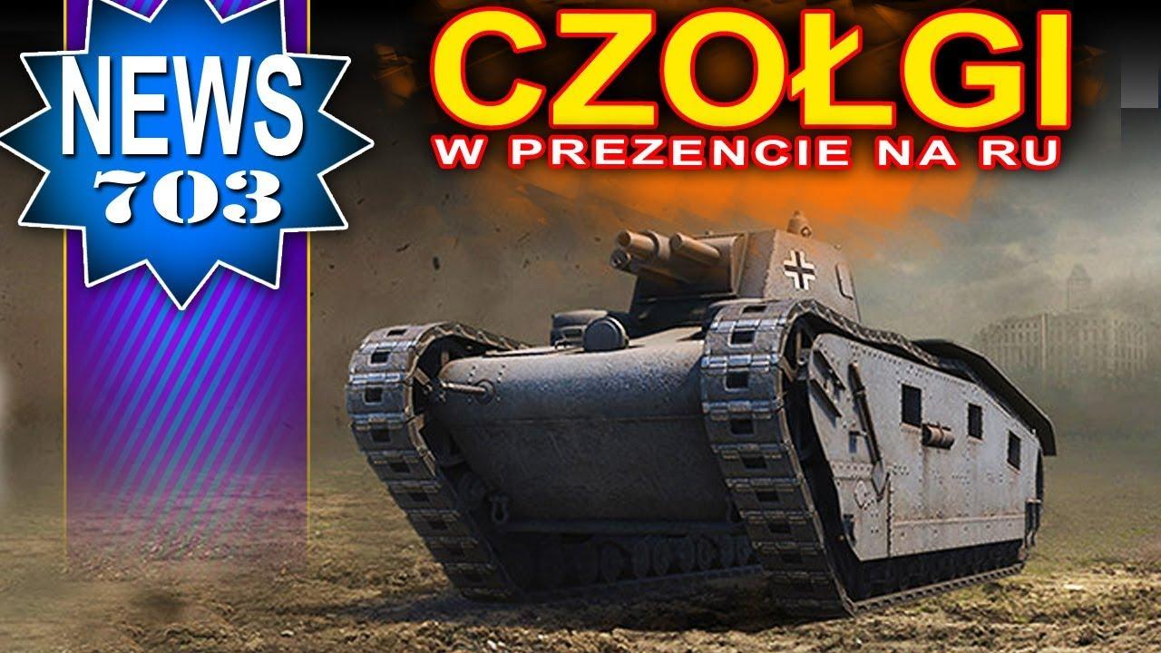 Czołgi premium w prezencie na RU – kiedy u nas? – World of Tanks