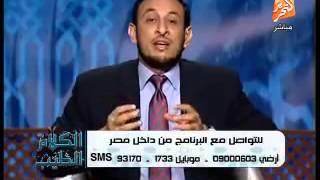 الجواب الشافى فى زكاة المال من فوائد البنوك للشيخ رمضان عبد المعز