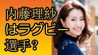 Japan News: 武井咲さん出演のドラマ『黒革の手帖』など多くの作品に出...