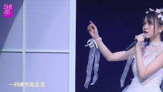 歡迎大家來到SHY48韓家樂應援會YouTube站,對韓家樂相關有興趣的朋友歡...