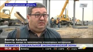 Производство предизолированных труб запущено в Караганде(, 2015-09-14T04:32:57.000Z)