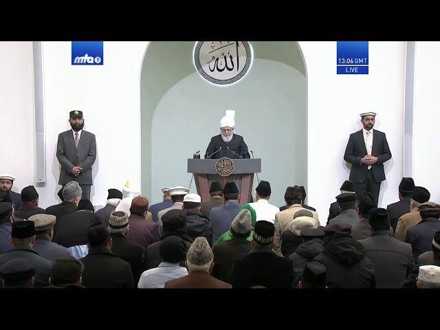 Friday Sermon 7 February 2020 (Urdu): Men of Excellence