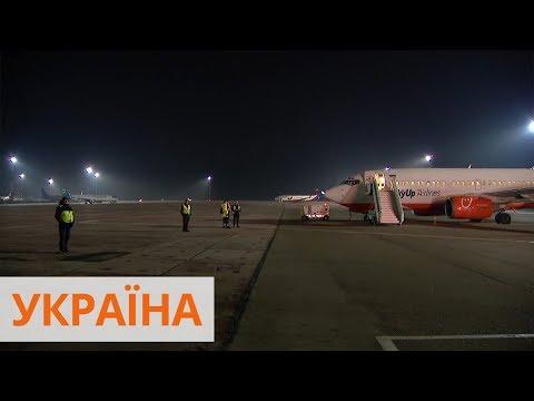 В пораженный коронавирусом Ухань вылетел самолет для эвакуации украинцев