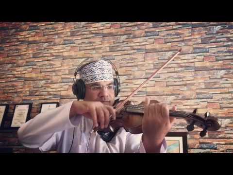 Hala Madrid La Undecima  violin cover Nasser Al Kindi ( Ya Nada Mas )  هلا مدريد، ناصر الكندي