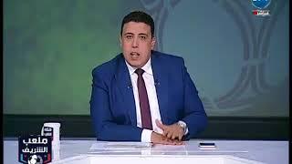 احمد الشريف يكشف اسباب عدم ظهور حلقة امس