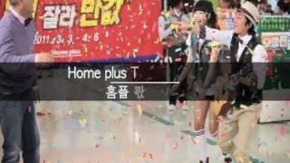 홈플러스 TV광고 '착한 콩나물'편 메이…