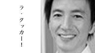保阪尚希はどうやって1日で1億7千万円稼いだのか? 副業で大成功?! 保阪尚希 動画 27