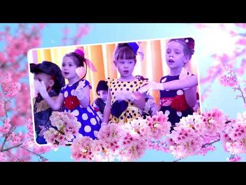 трейлер к утреннику 8 МАРТА 2020 в детском садике Болашақ