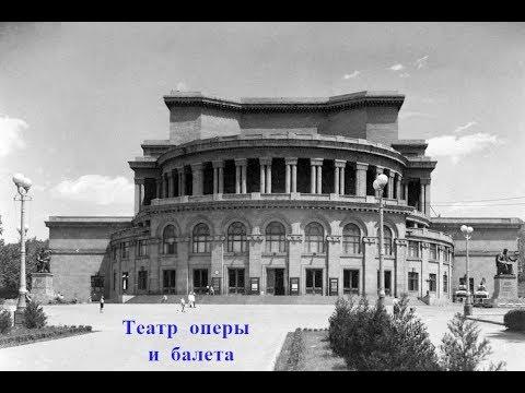 Фото старого Еревана прошлого века / Old Yerevan
