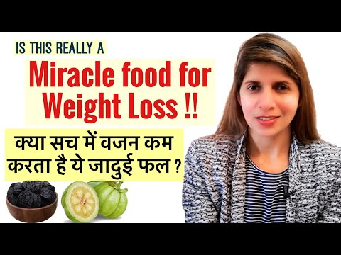 Garcinia Cambogia For Weight Loss | Benefits & Side Effects | Myths & Facts | Does It Really Work