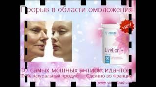 витамины для женщин компливит сияние