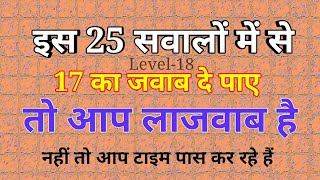 general knowledge for ssc gd