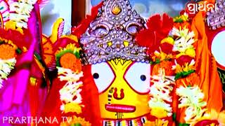 Thakure Mo Thakure | Shree Jagannath Bhajan | New Odia Bhajan Video Song 2017