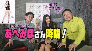 東京都世田谷区にある尾山台スタジオの仲間で作るチャンネルです。『わ...