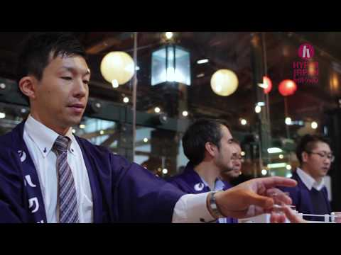 HYPER JAPAN Christmas 2017 Trailer