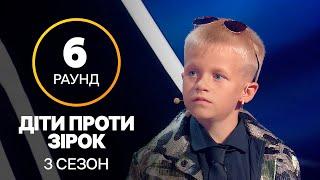 Профессиональный пилот Максим Михайлюк против девятилетнего летчика – Дети против звезд – Сезон 3