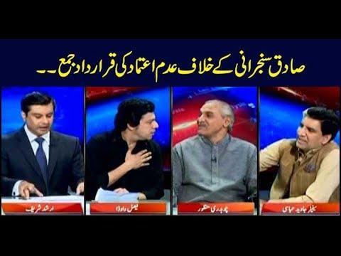 Power Play   Arshad Sharif   ARYNews   9 July 2019