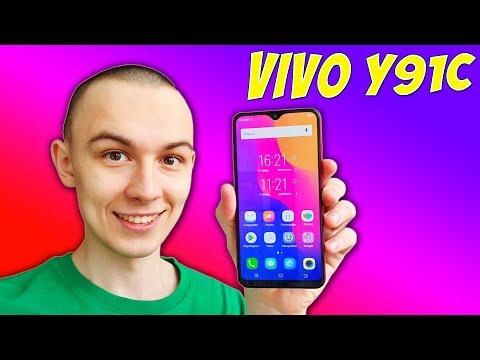 VIVO Y91C - УБИЙЦА XIAOMI И HONOR ЗА 8990 РУБЛЕЙ!