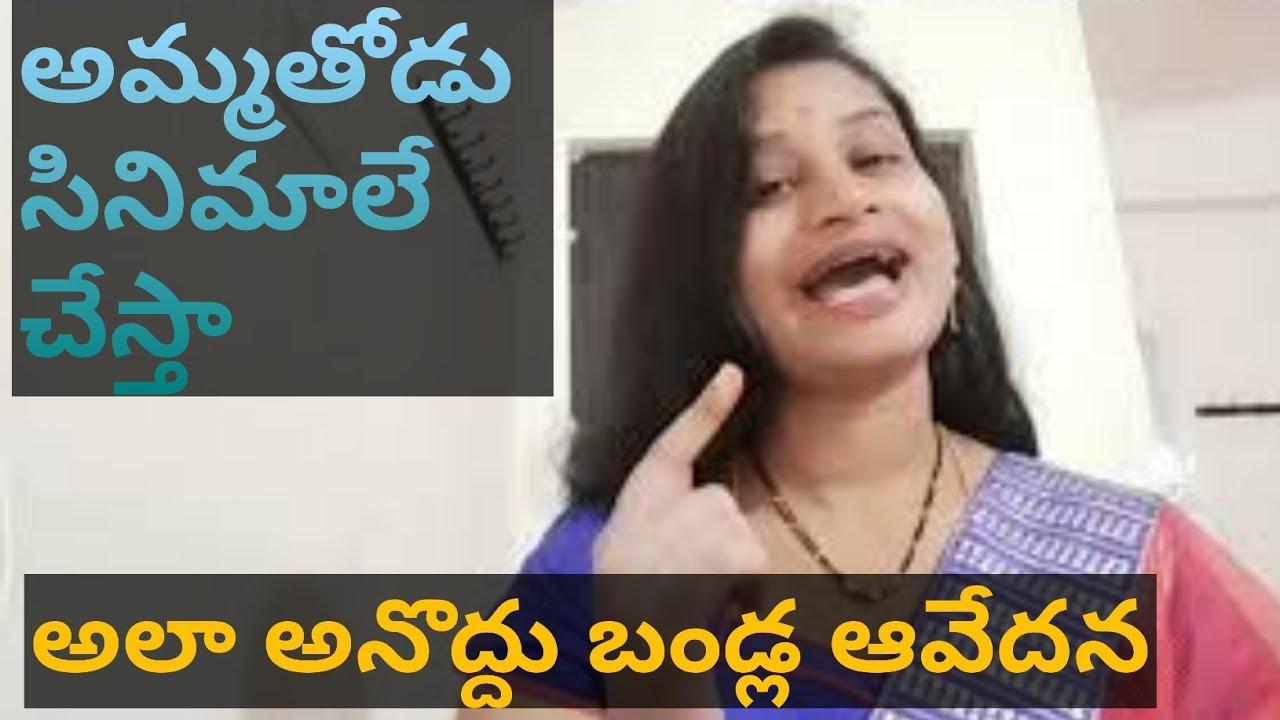 అమ్మతోడు సినిమాలే చేస్తా అలా అనొద్దు బండ్ల ఆవేదన bandla ganesh frustrated at sarileru neekevvaru