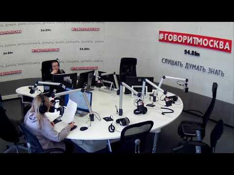 Смотреть фото Новости 13 марта 2018 года на 12:00 на Говорит Москва новости россия москва