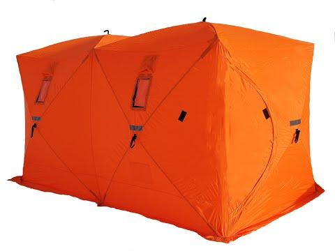 """Палатка """"Двойной куб"""" от компании Ermakov"""