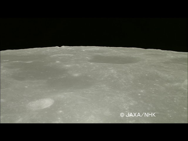 V 044 0577 チェンバリン
