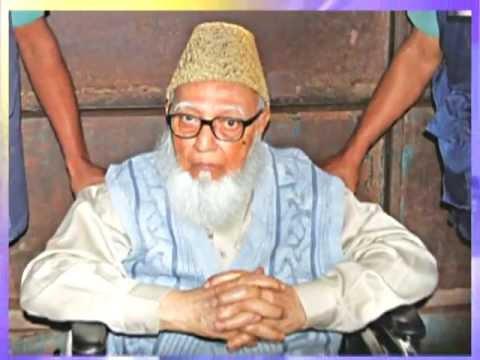 Bangladeshi court sentences 90-year-old Islamist Ghulam Azam of war crimes thumbnail