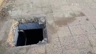 شاهد.. خزان أرضي مكشوف يهدد حياة المارة في أبي عريش