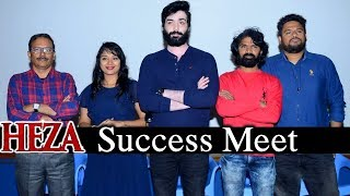 Heza Movie Success Meet | 2019 Latet Telugu Movie Trailers