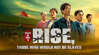 "2020 Christian Movie ""Faith in God 3 – Rise, Those Who Would Not Be Slaves!"""