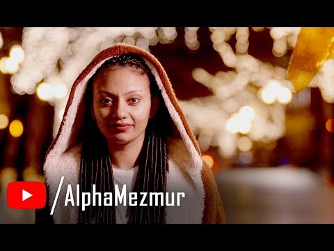 እናመሰግንሃለን (Enamesgnhalen)  Ayda Abraham New Official Mezmur Video 2018