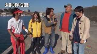 街角ホットTV ホット釣りツアー 前編 那珂湊港に釣りツアーに出かけた5...