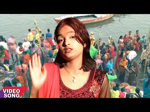 Mohini Pandey का ये छठ गीत सुनके आप रो देंगे | आप जरूर सुने