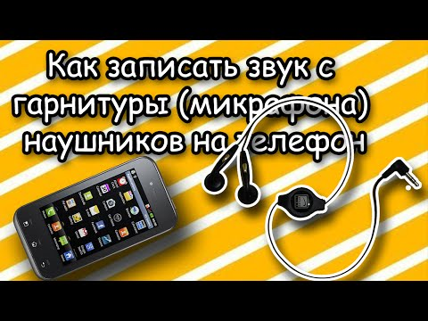 агент запись на андроид музыки с наушниками билеты Тюмень Коротчаево