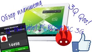 Обзор планшета 3Q Qoo! Q-Pad Tablet PC RC0813C 3G(Обзор планшета 3Q Qoo! Q-Pad Tablet PC RC0813C 3G., 2014-08-02T13:01:52.000Z)