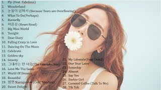 The Songs of Jessica Jung (Collection)