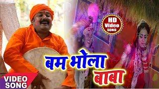free mp3 songs download - Gopal rai bam bhola baba udi fir