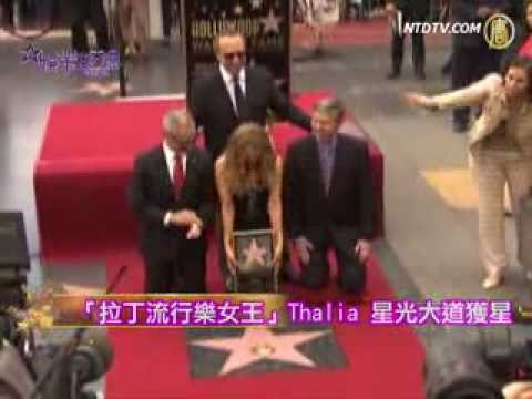 CHINA: Reina del Pop Latino  拉丁流行乐女王〞Thalia 星光大道获星